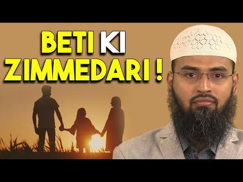 Beti - Daughter Hone Ke Nate Islam Me Aurat Ki Kya Zimmedari Hai By Adv. Faiz Syed