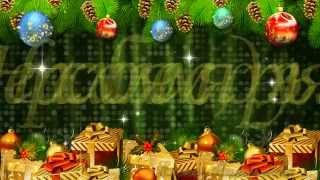 Поздравление со Старым Новым годом! Праздник продолжается!