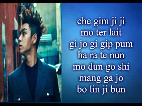 BIG BANG - Loser  [Easy-Lyrics]