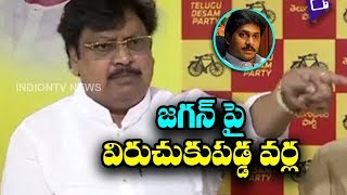 Varla Ramaiah SENSATIONAL Comments on YS Jagan | Over Friday Court Issue | TDP No Confidence Motion