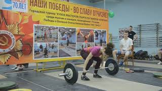 КМС Кристина Свалова (в.к. до 53 кг, 2000 г.р.) рывок 53 кг + толчок 70 кг