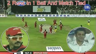 2 Runs Needed Off 1 Ball And Match Tied | Most Insane Cricket Finish Ever