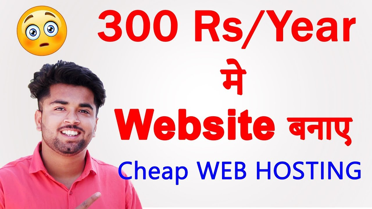 Cheap best web hosting rs 300 1 free cheap best web hosting rs 300 1 free ssl certificate 2018 1betcityfo Images