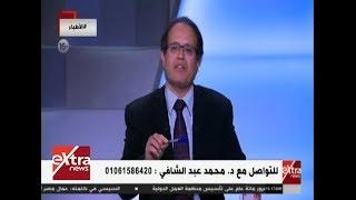 الأطباء | أحدث طرق علاج الضعف الجنسي مع الدكتور محمد عبد الشافي