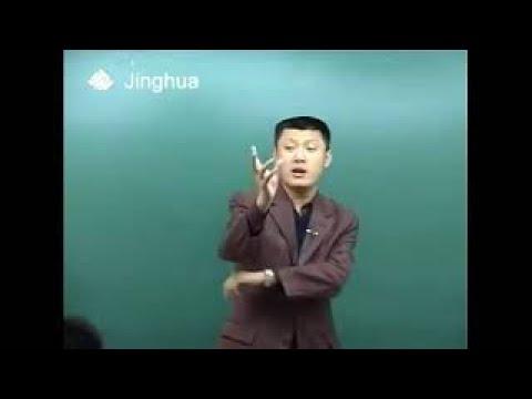 中国大陆袁腾飞老师:张学良晚年为什么不回大陆?袁腾飞说到点子上了 !