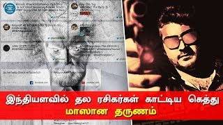 India Level Trend for Thala Ajith Special | Fans Mass Level in Social Media | NKP