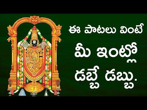 bhajagovindam-|-lord-venkateswara-songs-|-bhakthi-songs