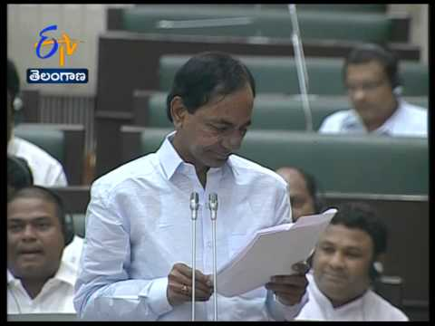 Ruckus In Telangana Assembly Over DLF Land Deal Issue