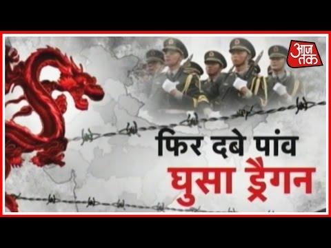 China Infiltrates Into Arunanchal Pradesh During Increasing Tensions Between India And China
