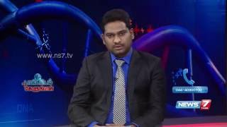 How to care for a newborn baby 3/3 | Doctoridam Kelungal | News7 Tamil