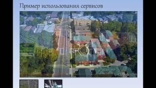 Использование сервисов Google Maps и Google Earth как средств обучения иностранному языку. МПГУ