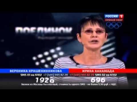 пьяная русская наркоманка видео смотреть бесплатно