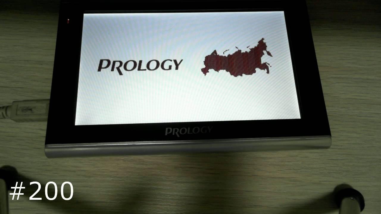 Prology imap 7000m скачать прошивку