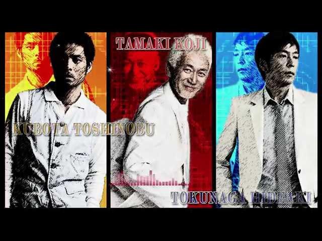 Ti amo  featuring 久保田利伸 玉置浩二 徳永英明