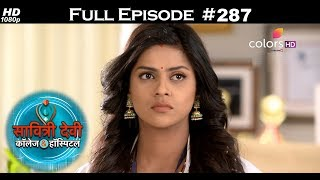 Savitri Devi College & Hospital - 13th June 2018 - सावित्री देवी कॉलेज & हॉस्पिटल - Full Episode