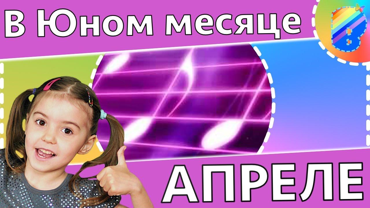 около в юном месяце апреле картинка узбекское порно