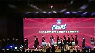 Publication Date: 2019-06-29 | Video Title: 「HERO@CRGPS匯演暨小六畢業典禮」即時錄影