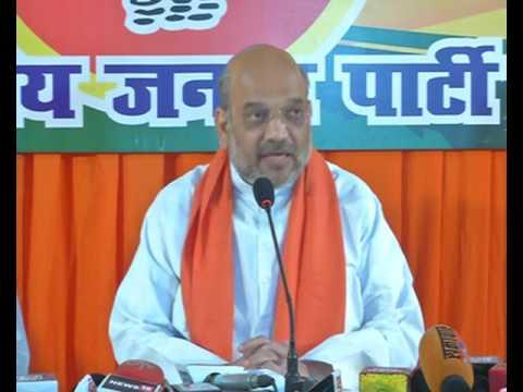 Press Conference by BJP National President Shri Amit Shah in Varanasi, Uttar Pradesh : 03.03.2017
