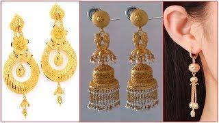 Latest Gold Chain earrings,jhumkas,dangle earrings designs fashion | Today Fashion