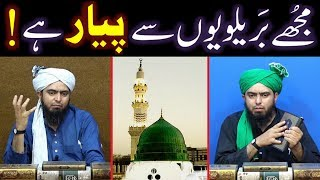 Download lagu Brailvi ULMA & PUBLIC sey Engineer Muhammad Ali Mirza ka PIYAR ??? DUAA for MUSLIMS & PAKISTAN ! ! !