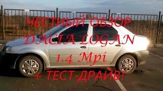 Обзор Dacia Logan (Дачия Логан) 1.4 Mpi + Тест-драйв