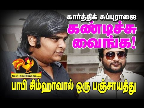 A problem created by bobby simha.