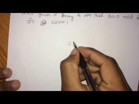 Easy Trick to Remember Important National and International days (Hindi)