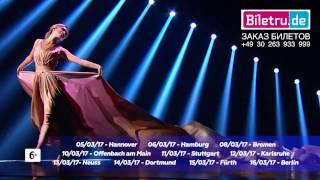 biletru.de - ТНТ Танцы Битва сезонов - март 2017