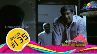 Eshwaran Sakshiyayi EP-135 08th Dec 2015 K.K.Rajeev Serial On Flowers TV