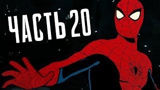 Человек-Паук PS4 Прохождение - Часть 20 - МИСТЕР НЕГАТИВ