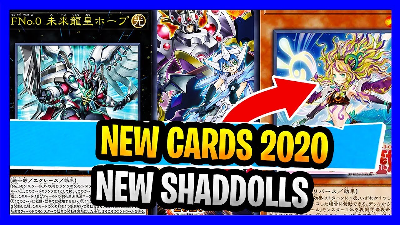 Yugioh Ban List 2020.Tons Of New Cards 2020 New Yugioh Cards More New Shaddolls New Xyz Monsters