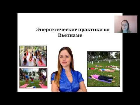 """Виктория Власова """"Как вернуть любимого и сохранить отношения на долгие годы"""""""