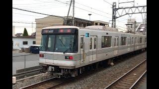 【廃車回送】東京メトロ03系03-132F  北春日部