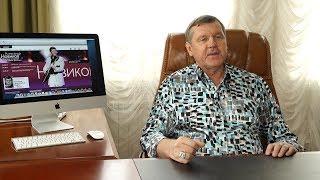 Заявление Александра Новикова по поводу отказа следствием в его участии в программе 'Пусть говорят'