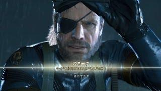 メタルギアソリッド5グラウンドゼロズ実況プレイpart1【PS4日本語版】 thumbnail