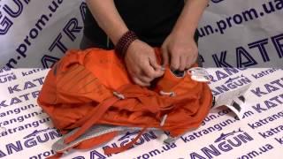 Функциональный городской рюкзак 30 л osprey momentum 30(Цена и Описание: http://katrangun.com.ua/shop/product/Gorodskoy-ryukzak-dlya-velosipedista-Osprey-Momentum-30 Удобный, симпатичный, ..., 2015-06-29T07:58:32.000Z)