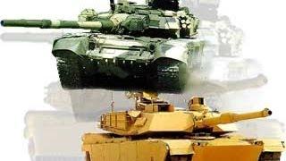 Сравнения танков русского Т-90 и американского Абрамс(Программа Военное дело сравнила характеристики танков Т-90 и Абрамс. Масса, мощность пушки, и другие показат..., 2013-07-18T14:35:15.000Z)