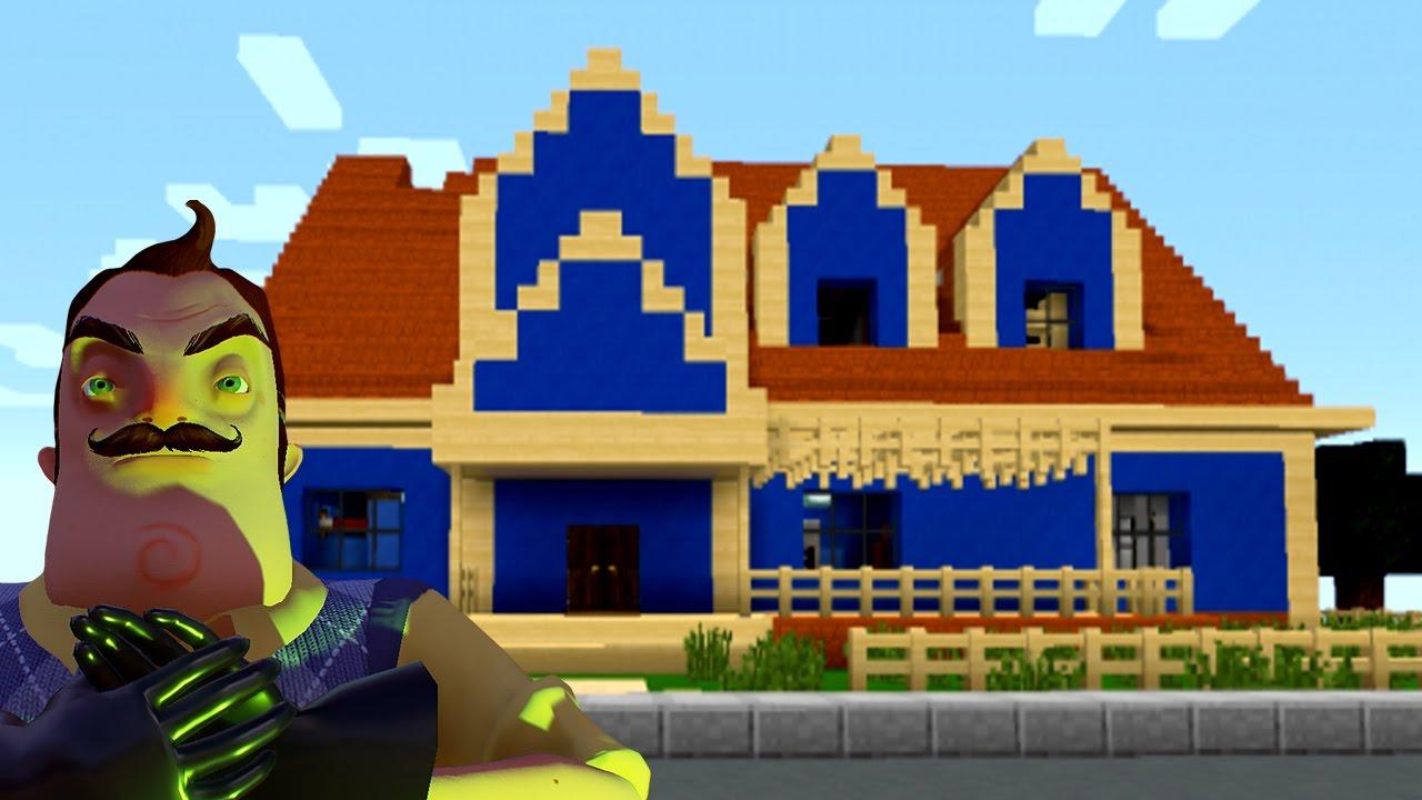 Hello neighbor minecraft edition alpha 2 youtube