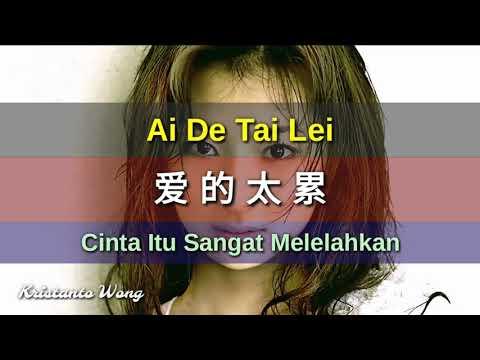 孫露 Sun Lu - 爱的太累 Ai De Tai Lei (Cinta Itu Sangat Melelahkan)