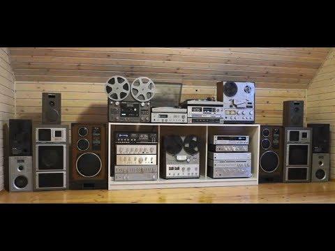 Коллекция советской аудиотехники