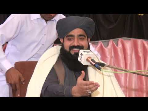 Qari Aman Ullah Sawagi Azmat E Waldain 113EB Arifwala