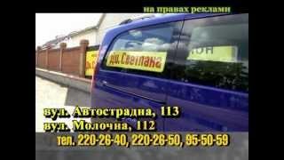 Мебельный склад-магазин Ди. Светлана, Запорожье(, 2013-03-16T14:35:10.000Z)