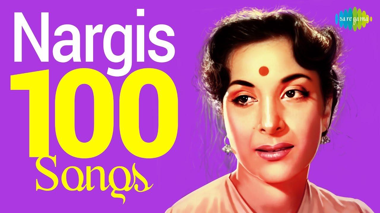 Top 100 Songs of Nargis Dutt | नरगिस दत्त के 100 गाने | HD Songs | One Stop  Jukebox