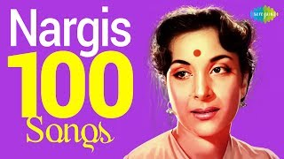 Top 100 Songs of Nargis Dutt | नरगिस दत्त के 100 गाने | HD Songs | One Stop Jukebox