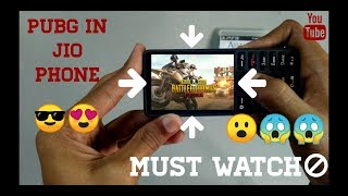 Funny review of jio phone 🚫MUST WATCH🚫 [ pubg gameplay in jio phone ]