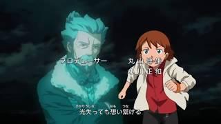 【祝10周年】機動戦士ガンダムAGE OP「君の中の英雄」Ver.