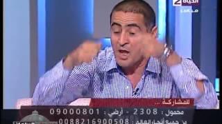 بالفيديو.. برلماني: السيسي ينتحر ليل نهار من أجل إسعاد المواطن البسيط
