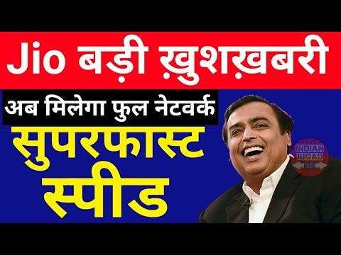 Jio Breaking News : JIO  TO  ACQUIRE WIRELESS  INFRASTRUCTURE  ASSETS  FROM RCOM