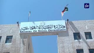 وزارة التنمية الاجتماعية تتابع 21 ألف حالة اعتداء أسري - (4-3-2018)