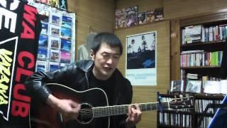 歌ってみました。